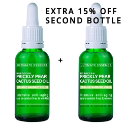 Prickly Pear Cactus Seed Oil - 2x 10ml / 2x 0.34oz - 15% Off * Best Ever Value