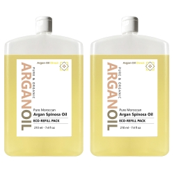 Pure Argan Oil - 2x 200ml / 7 fl oz + Refillable Bottle